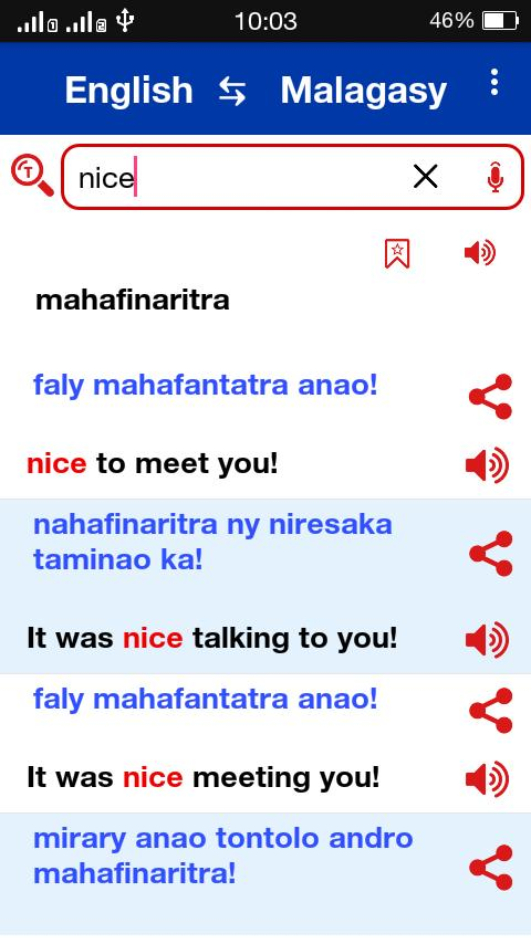 English ⇄ Malagasy Dictionary Offline for Android - APK