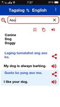 Tagalog ⇄  English Dictionary Offline screenshot 2