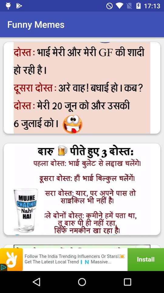 Hindi Funny Memes Latest Hindi Picture Jokes For Android Apk