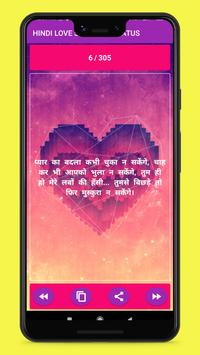 Hindi Love Shayari & Status : हिंदी लव शायरी capture d'écran 3