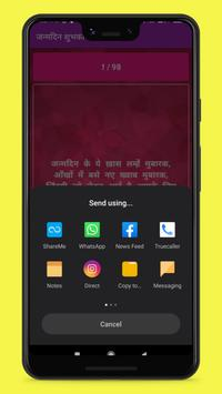 Best Hindi Shayari App 2021 : Love, Sad, Romantic capture d'écran 2