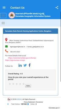 KGIS - Karnataka Geographic Information System screenshot 4