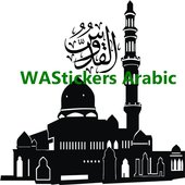 Islamic Stickers icon