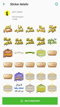 Islamic Stickers screenshot 1