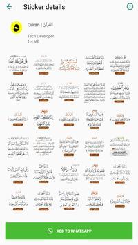 Islamic Stickers screenshot 3