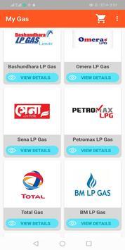 My Gas screenshot 1