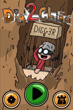 Dig2China Free poster