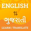 English Gujarati Translator & Gujarati Dictionary