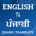 English to Punjabi Dictionary & Punjabi Translator