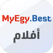 ماي ايجي بيست افلام - My Egy Best Movies v3.2.0 (Ad-Free) (Unlocked)