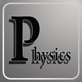 O-Level Physics icon