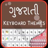 Gujarati keyboard-My Photo themes,cool fonts&sound icon