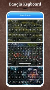 Bangla Keyboard 스크린샷 4