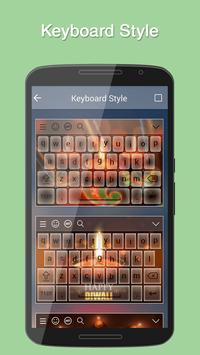 Diwali Keyboard Theme screenshot 4