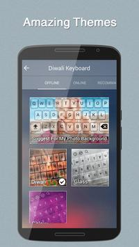 Diwali Keyboard Theme screenshot 5