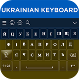 Ukrainian Keyboard