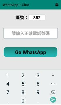WsApp+ (WhatsApp add number) poster