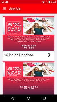 Hong Bao screenshot 4