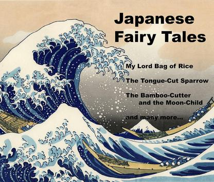 Free Japanese Fairy Tale Book Reader poster