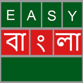 Easy Bangla icon