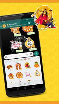 Durga Mata Navratri Stickers screenshot 3