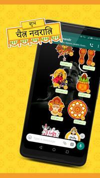 Durga Mata Navratri Stickers poster