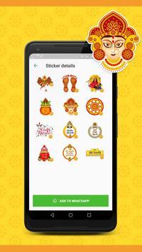 Durga Mata Navratri Stickers screenshot 2
