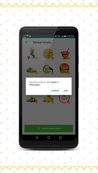 Ugadi Stickers screenshot 1