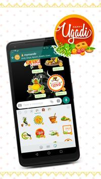 Ugadi Stickers screenshot 2