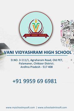 Vani Vidyashram High School plakat