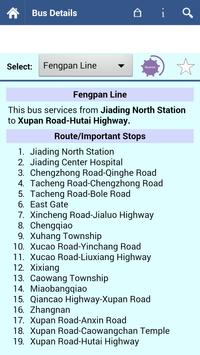 Shanghai City Bus screenshot 1
