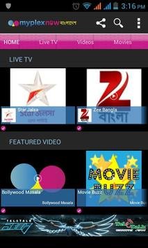 Teletalk Myplex Now Tv 6 (Android) - Download APK