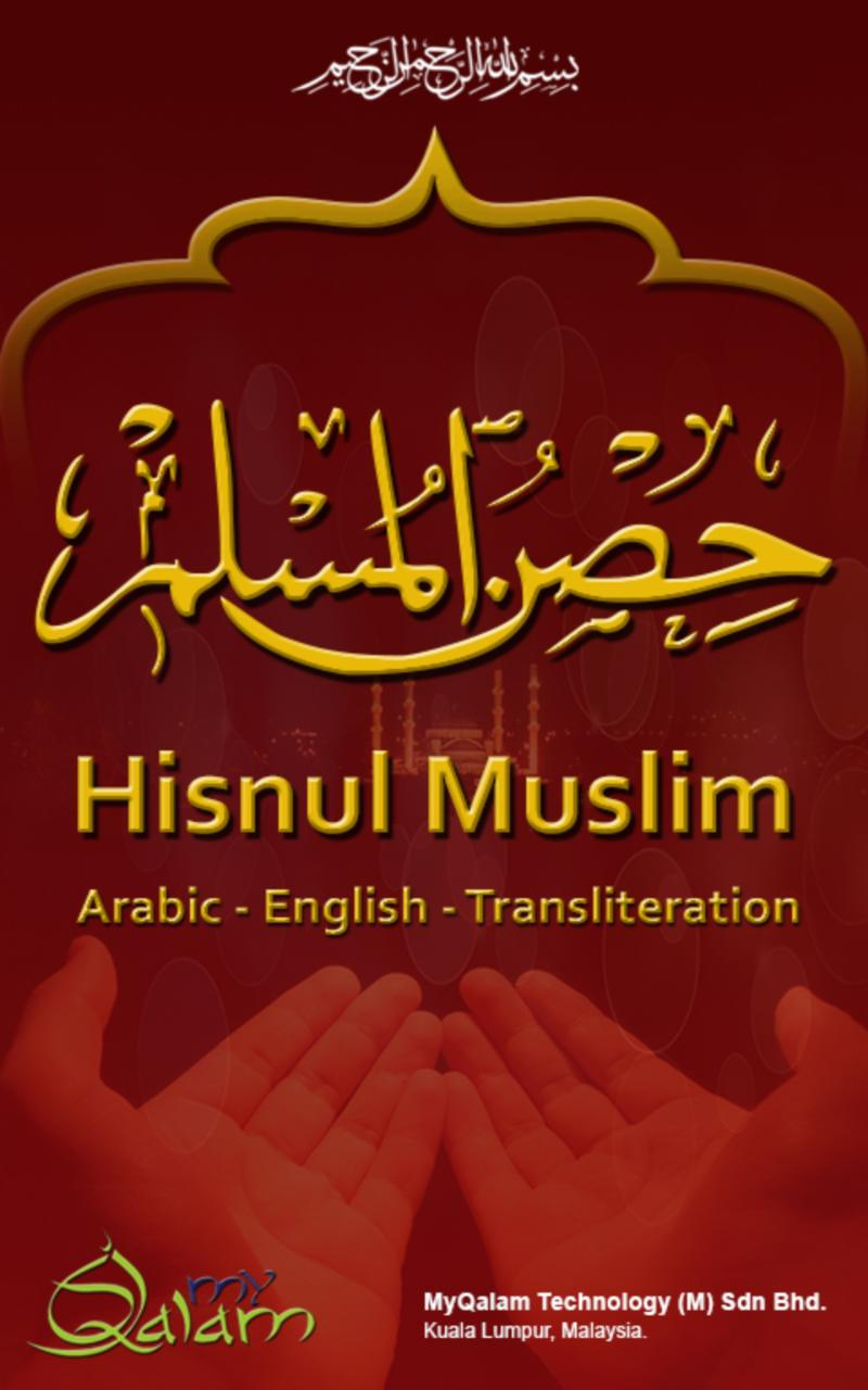 Hisnul Muslim For Android Apk Download