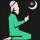AMALAN TERHINDAR FITNAH DAJJAL icon