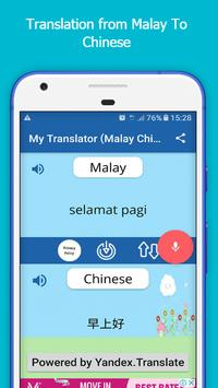 TRANSLATE MALAY TO CHINESE poster