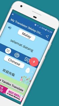 TRANSLATE MALAY TO CHINESE screenshot 2
