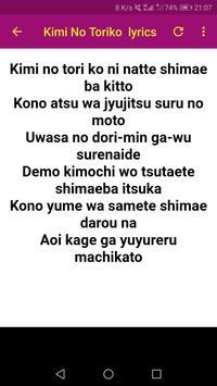 Kimi no toriko mp3 截图 8