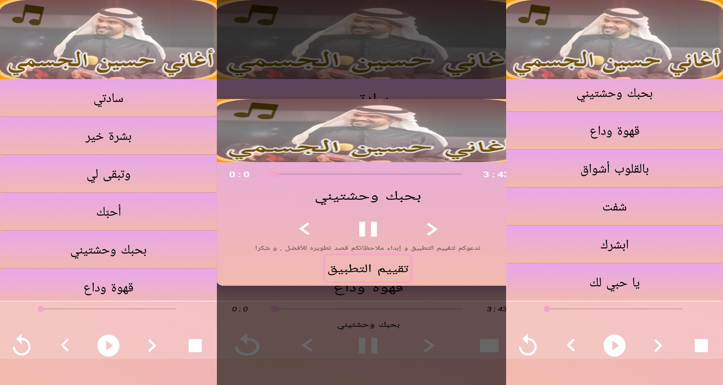 AGHANI CHAR9IYA MP3 GRATUIT TÉLÉCHARGER