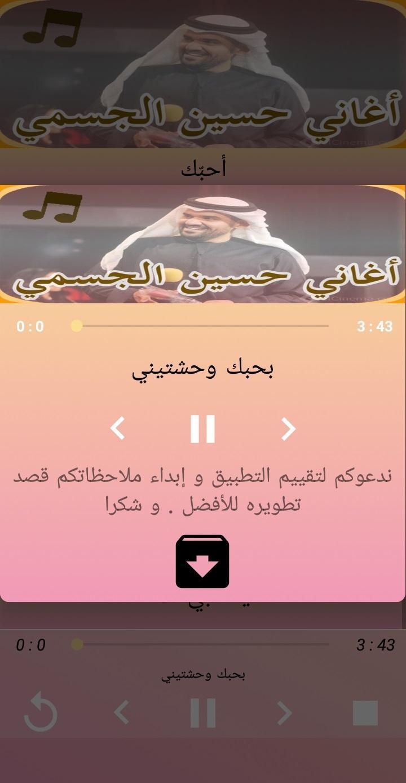 MP3 CHAR9IYA TÉLÉCHARGER GRATUIT AGHANI