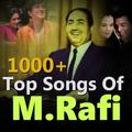 Rafi Lata Hit Songs