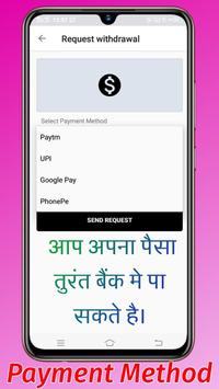 mViduStatus and Daily income screenshot 6