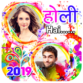 Holi Dual Photo Frames icon