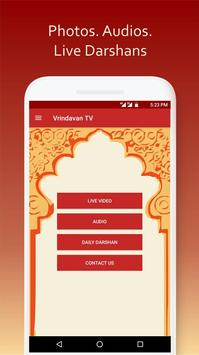 VrindavanTV screenshot 1