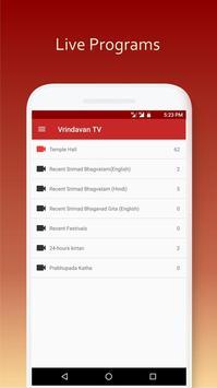 VrindavanTV screenshot 2