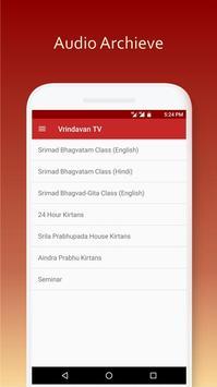 VrindavanTV screenshot 3