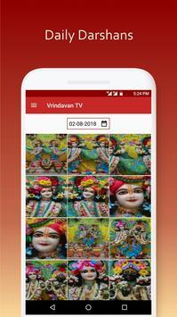 VrindavanTV screenshot 4