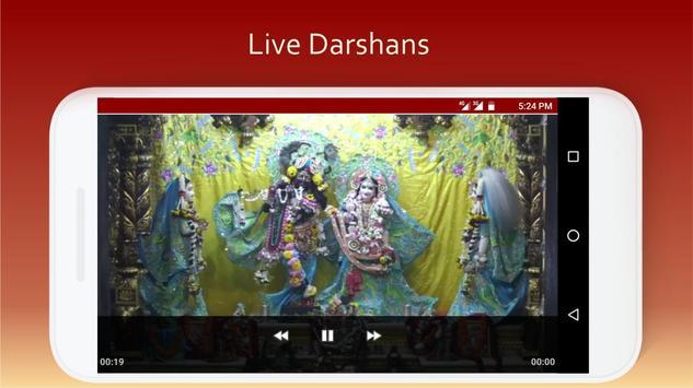 VrindavanTV screenshot 6