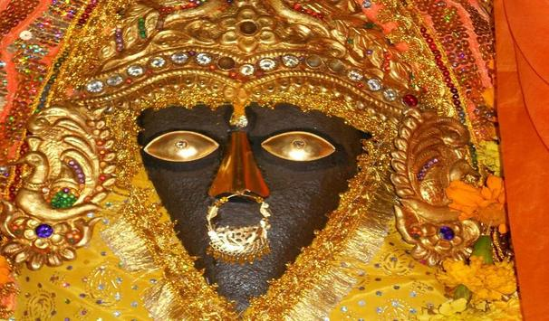 Maa Baglamukhi Chalisa & Stuti screenshot 4