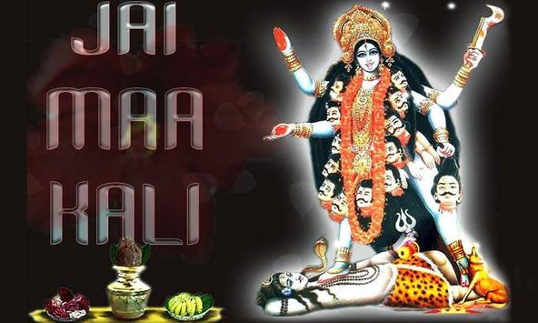 Maa Kali Chalisa ,Aarti,Images screenshot 4