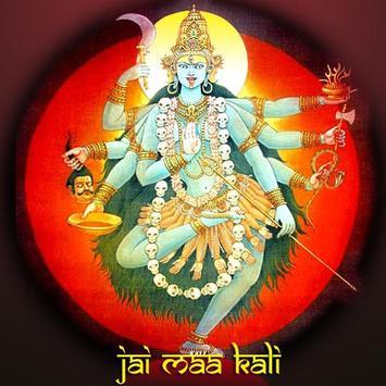 Maa Kali Chalisa ,Aarti,Images screenshot 5
